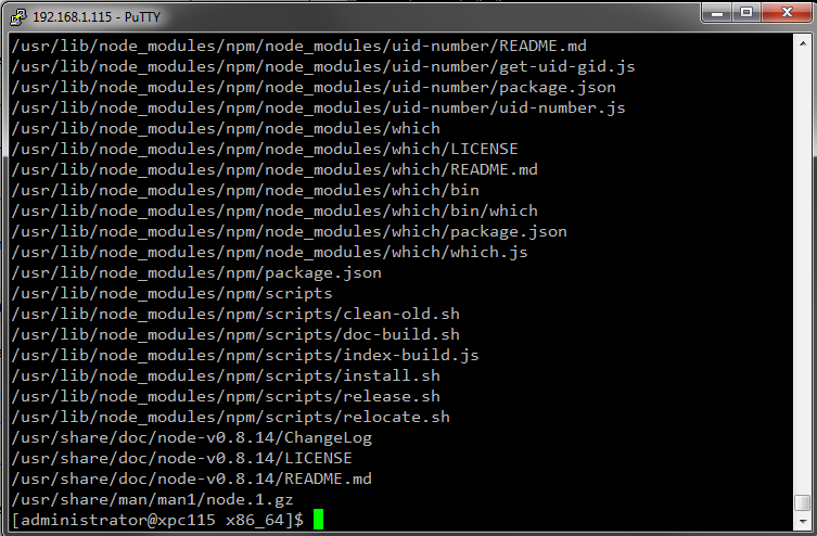 How to build the latest node.js RPM and install it on CentOS / RedHat / Fedora